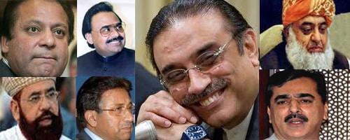 corrupt politicians of Pakistan