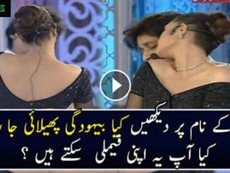 vulgarity on eid shows