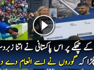 superb catch by Pakistani supporter