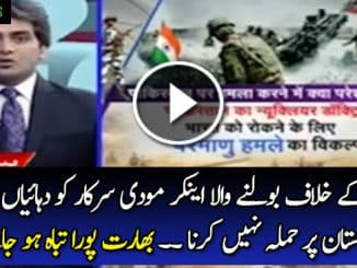 Indian news anchor warns his goverment