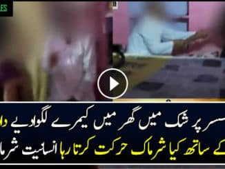 grand father raped grand daughter