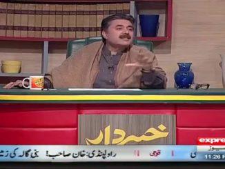 agha majid arroo grenade left Khabardar