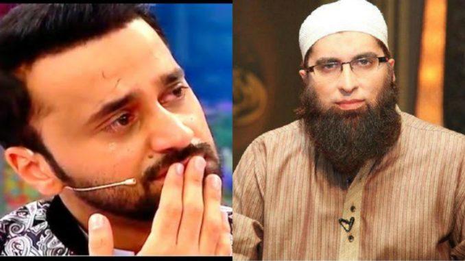 waseem badami crying for Junaid Jamshed