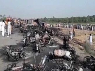 bahalwalpur oil tanker fire