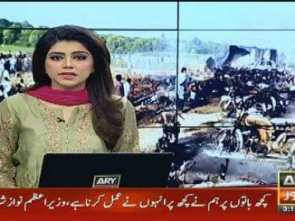 Ahmadpur Sharqia oil tanker incident