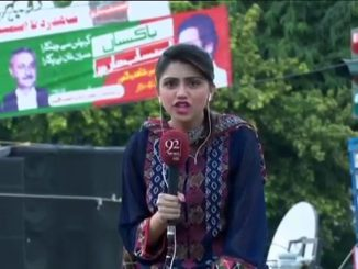 92 news channel anchor Irza khan falls from crane new video