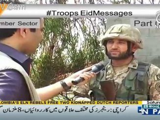 Pak army message to nation on Eid ul fitr 2017