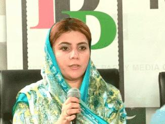 Naz Baloch left PTI