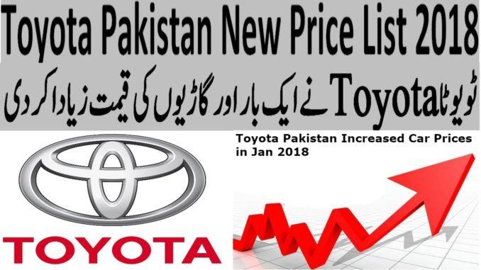 Toyota Pakistan New Price List Jan 2018 Toyota Increased Car Prices