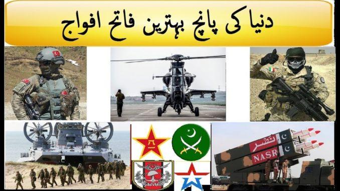 Successful Armies 2018 Iraq Chinese Turkish Russian Pakistan